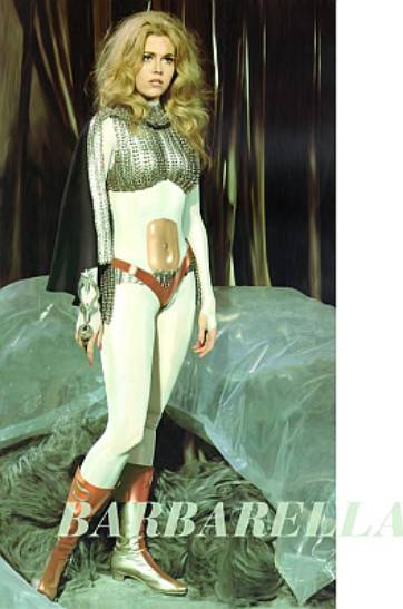 beate uhse bad nenndorf erotic dvd shop